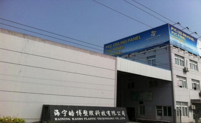 los paneles de pared integrados del pvc para los cuartos de bao los paneles de pared higinicos